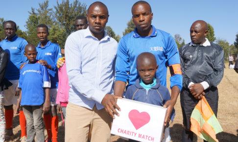 ケニアリーグでチャリティーマッチ開催