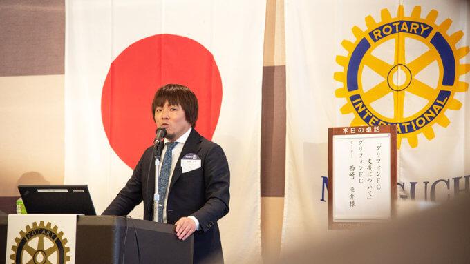 守口ロータリークラブ 大阪