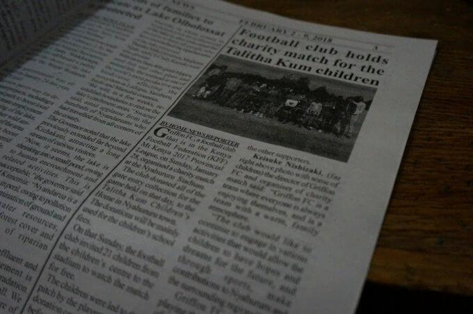ケニアの地方紙に掲載!